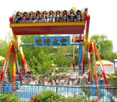 beston amusement top spin rides cheap