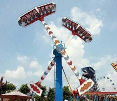 Kamikaze Rides for Sale