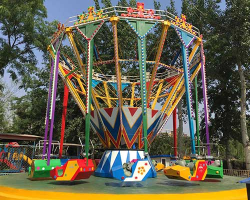 large swing rides for sale